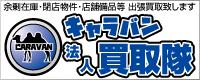 banner_ktt-biz